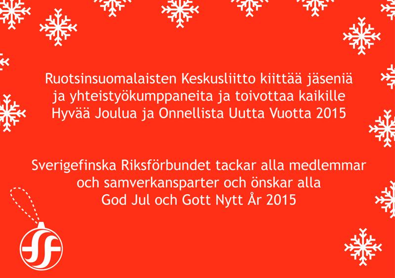 julkort_RSKL