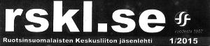 rskl.se
